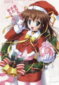 anime_christmas