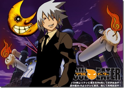 Soul_eater_by_Chibi_Kawaii