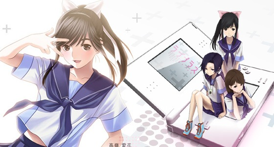 idea driven marketing only in japan dude s take virtual girls