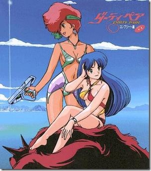2350-dirtypair_large
