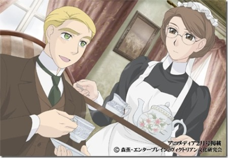 Emma-animedia02