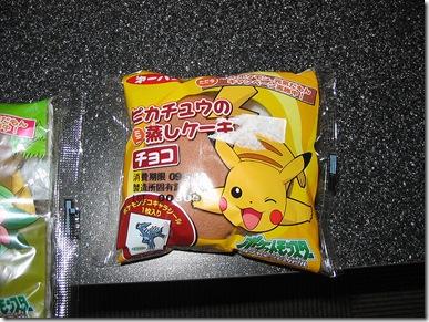 Pokemon Pan