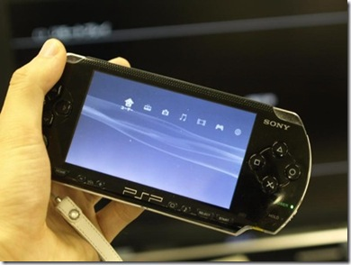 psp-1.80-firmware-remote-play