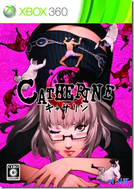 catherine-cover-xbox-360
